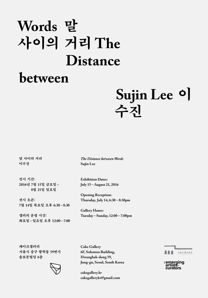 distance_web