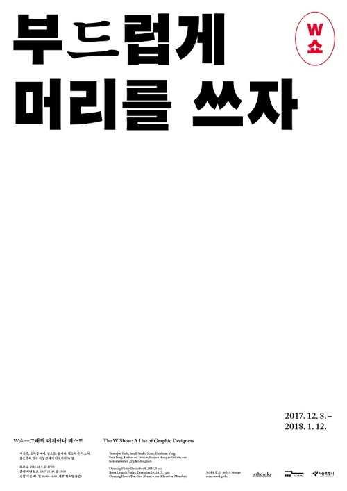(800px)w show_poster1