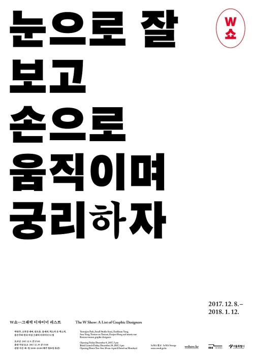 (800px)w show_poster2