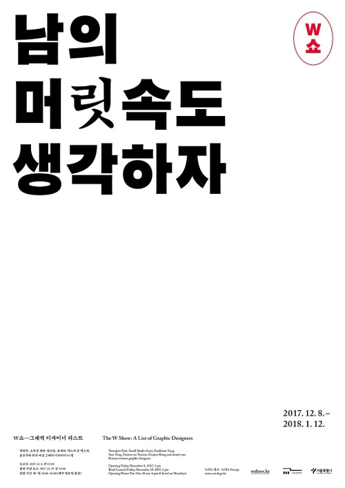 (800px)w show_poster3