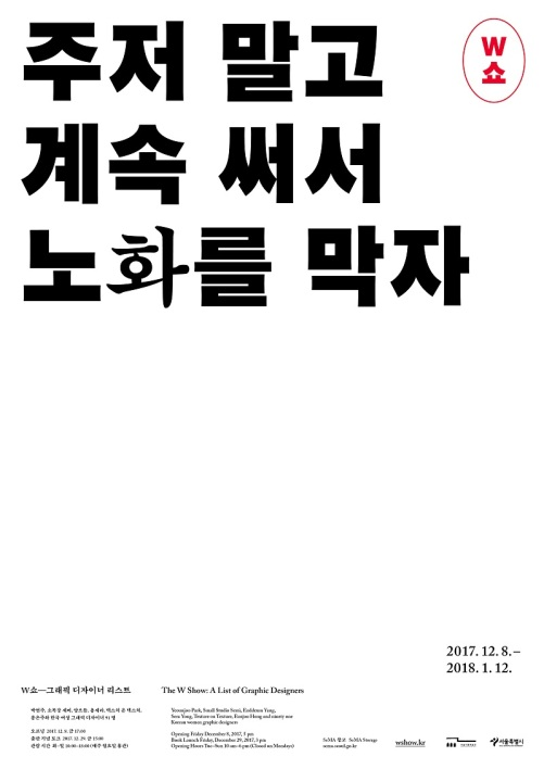 (800px)w show_poster4